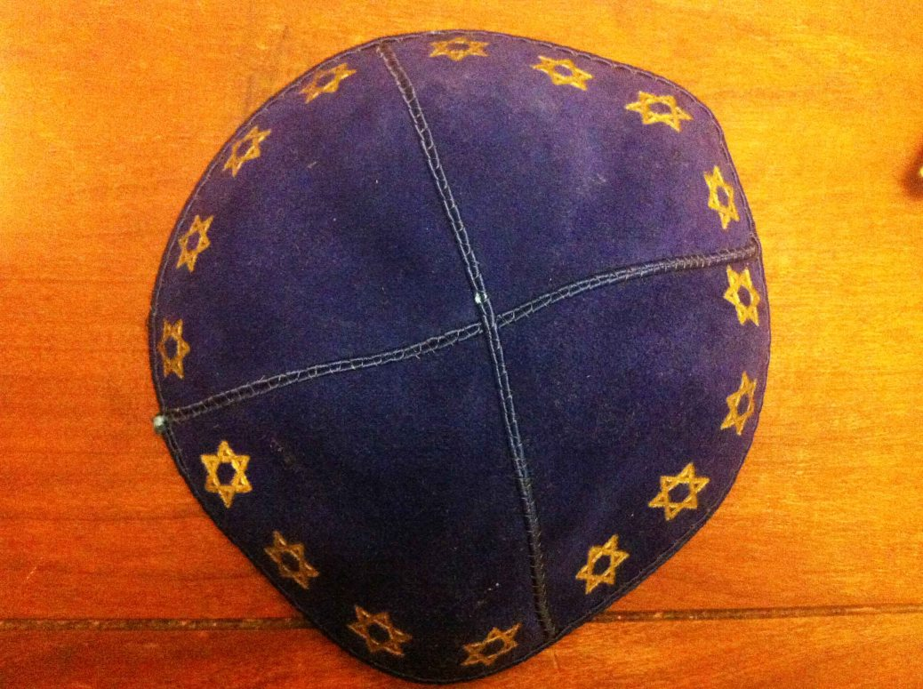 One of my son's collection of kipa's (yarmulke).